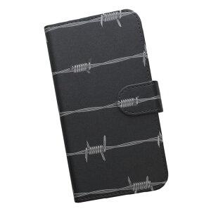 スマホケース 手帳型 全機種対応 プリントケース 有刺鉄線 針 ワイヤー バラ線 モノトーン