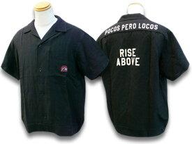 【GANGSTERVILLE/ギャングスタービル】2021SS「Rise Above S/S Bowling Shirts/ライズアボーブショートスリーブボーリングシャツ」(GSV-21-SS-17)【あす楽対応】(WEIRDO/ウィアード/GLAD HAND/グラッドハンド/OLD CROW/WOLF PACK/ウルフパック)