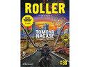 【ROLLER MAGAZINE/ローラーマガジン】VOL.38【ネコポス対応】【あす楽対応】(RIPPER MAGAZINE/リッパーマガジン/WHEE…