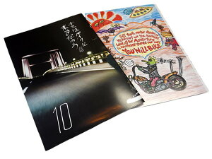 2冊組【君はバイクに乗るだろう/You Will Bike】Vol.9.5&10【ネコポス対応】【あす楽対応】(ハーレー/トライアンフ/KAWASAKI/バイカー/バイク/ストリートバイカー/WOLF PACK/ウルフパック/雑誌/バイク