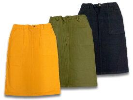 """全3色【COOKMAN/クックマン】「Baker's Skirt""""Plain""""/ベイカーズスカート""""プレーン""""」【あす楽対応】(ワークパンツ/アメカジ/ハーレー/バイカー/バイク/ホットロッド/WOLF PACK/ウルフパック)"""