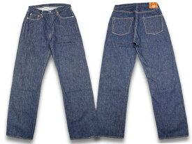 【FULLCOUNT/フルカウント】「Loose Straight Denim Pants/ルーズストレートデニムパンツ」(0105W)【あす楽対応】(デニム/ジーンズ/インディゴ/アメカジ/ハーレー/ホットロッド/Gパン/ジーンズ/WOLF PACK/ウルフパック)