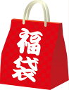先行予約【WOLF PACK/ウルフパック】2021福袋「Happy Bag/ハッピーバッグ」(\100,000)【送料・代引き手数料別途】【予約商品】(アメカ…