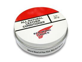 【RED WING/レッドウイング】「All Natural Leather Conditioner/オールナチュラルレザーコンディショナー」(97104)【DM便不可】【あす楽対応】(エンジニアブーツ/ハーレー/アメカジ/アイリッシュセッター)