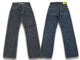 【TROPHY CLOTHING/トロフィークロージング】「Waist Overalls Dirt Denim/ウエストオーバーオールズダートデニム」(1604)【あす楽対応】(ホイールズアパレル/アメカジ/ハーレー/バイク/ホットロッド/ミリタリー/東京インディアンズ/WOLF PACK/ウルフパック)