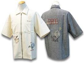 全2色【WEIRDO/ウィアード】2021SS「Peace Love S/S Shirts/ピースラブショートスリーブシャツ」(WRD-21-SS-15)【あす楽対応】(GANGSTERVILLE/ギャングスタービル/GLAD HAND/グラッドハンド/WOLF PACK/ウルフパック/アメカジ)