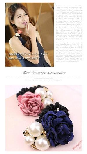 ヘアゴムパール大人シュシュシフォンメール便送料無料黒フラワー花リボンパーツコンチョ結婚式パーティー造花ヘアアクセヘアー[ACH_002]