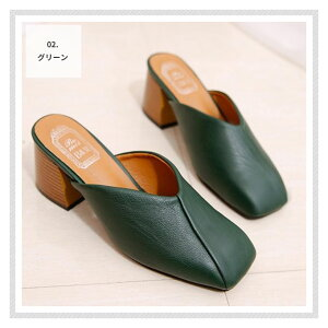 ミュールパンプスヒール秋パンプスかかとなしレディーススクエアトゥ履きやすいVカットサンダルカジュアルスリッパパンプスフォーマルミドルヒールブーティバックオープン靴おしゃれ可愛いかわいいトレンド[ss-129]