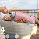折りたたみ傘 傘 ケース 吸水ポーチ 傘カバー カバー ポーチ 袋 吸水 軽量 防水 かわいい コンパクト 名入れ 折り畳み…