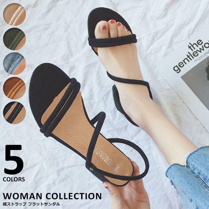 細ストラップ フラットサンダル Thin strap Flat sandals 22.5cm(35) 23.0cm(36) 23.5cm(37) 24.0cm(38) 24.5cm(39) 25.0cm(40) レディース 大人カジュアル スエード風 大人シンプル 低反発 歩きやすい 旅行 走れる かわいい 疲れにくい [sd-079]