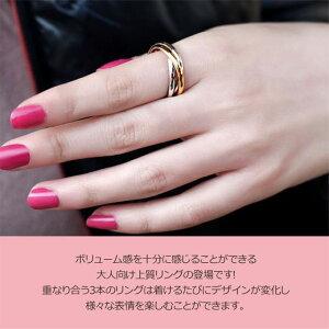 リングピンクゴールド【メール便送料無料♪】指輪レディースゴールドクロスシルバー3色三連トリニティ風シンプル大人ボリューム指輪をネックレスに通す6号7号8号9号10号11号12号