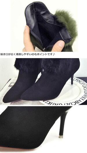 ブーツファーレディーススエード風ショート黒ブーティファーヒール8cmブーティーピンヒールかわいいおしゃれトレンドグレーカーキブラック22.0cm22.5cm23.0cm23.5cm24.0cm24.5cm
