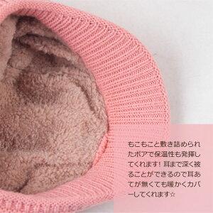 キャップレディース帽子【メール便送料無料♪】冬暖かいファーキャップファー付きニット帽裏起毛ボアかわいいおしゃれピンクグレー黒ブラック白ホワイトつばラビットファーUV対策日焼け対策フリーサイズ