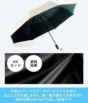 折りたたみ傘晴雨兼用日傘レディース大きい男女兼用丈夫折りたたみ完全遮光uvカットチェック男性用夏雨遮熱遮光折り畳み傘羽柄プレゼントかわいいかさおしゃれ黒レイン梅雨8本骨紫外線