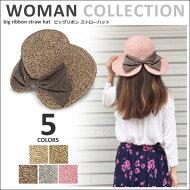 帽子レディース夏UV大きいサイズつば広麦わらハットリボンビッグリボン紫外線折りたたみストローハットぼうし日よけ日焼け防止アウトドアハットガードおしゃれ可愛い小顔春母の日フリーサイズ