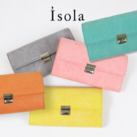 Isola(アイソラ) ギャルソンウォレット ホワイトワックス 三段錠 9801【tohoku】
