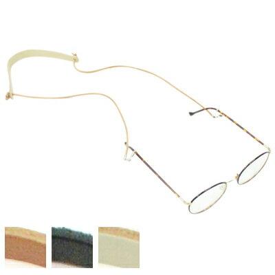 【ネコポス全国送料無料】エンダースキーマ Hender Scheme グラスコード glass cord bs-rc-gc【あす楽対応】【smtb-TD】【tohoku】
