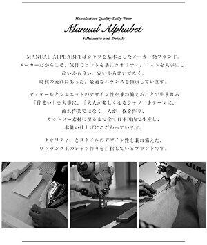 マニュアルアルファベットManualAlphabetツイルファティーグシャツTWILLFATIGUESHTMA-S-450
