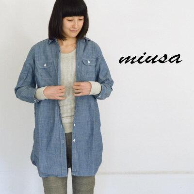 miusa(ミューザ)コットン シャンブレー シャツ ワンピース NMST1452C【smtb-TD】【tohoku】