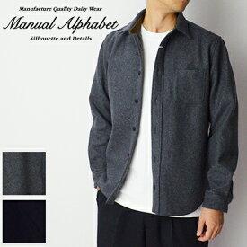 マニュアルアルファベット Manual Alphabet ウールシャツ WOOL SHT MA-S-448 2018秋冬【お買い物マラソン】【キャッシュレス還元対象】