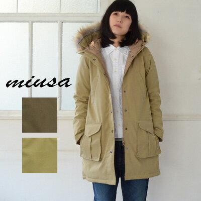 miusa(ミューザ)HOODED COAT WITH DOWN LINING ダウンライニング フードコート【smtb-TD】【tohoku】