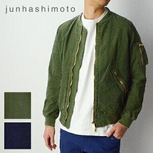 ジュンハシモトjunhashimotoタンカースジャケットTANKERSJACKET10419100022019春夏2019SS
