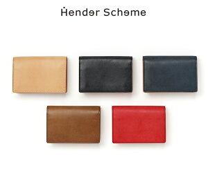 エンダースキーマHenderSchemeカードファイルcardfiledi-rc-cfl