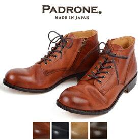 パドローネ PADRONE チャッカブーツ サイドジップ CHUKKA BOOTS with SIDE ZIP バッジオ BAGGIO NO.PU7358-1205-13D