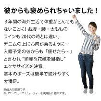https://image.rakuten.co.jp/womenjapan/cabinet/images2/tk_pwm_mon_04.jpg