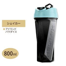 ブレンダーシェーカーボトル アイランドパラダイス 282ml(28oz)Helimix ヘリミックス