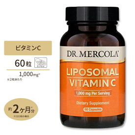 リポソームビタミンC 1,000 mg 60 Licaps カプセル Dr. Mercola (ドクターメルコラ)ビタミンC/リポソーム/ハイクオリティサプリ/ 送料無料【ポイント3倍★27日13:59迄】