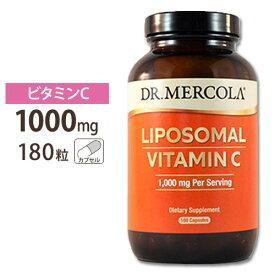 リポソームビタミンC 1000 mg 180カプセル Dr. Mercola (ドクターメルコラ)リポソーム ハイクオリティサプリ 美 毎日 送料無料【ポイント3倍★27日13:59迄】