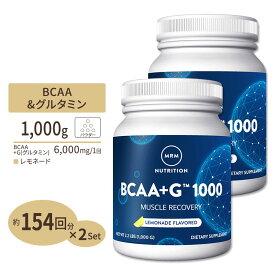 BCAA+Lグルタミン(お得サイズ1kg)《154回分×2》 パウダー MRM レモネード高含有 HMB BCAA バリン イソロイシン [2個セット]