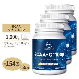 BCAA+Lグルタミン(お得サイズ1kg)《154回分×3》 パウダー MRM レモネード高含有 HMB BCAA バリン イソロイシン [3個セット]