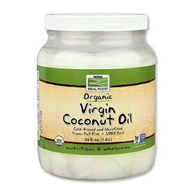 オーガニックバージン ココナッツオイル 1.6L NOW Foods(ナウフーズ)MCT/ダイエット/中鎖脂肪酸/ぽっこり/スッキリ