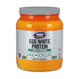 エッグホワイトプロテイン(卵白プロテイン) 544g NOW Foods(ナウフーズ) 送料無料