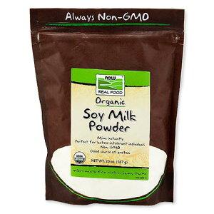 オーガニック豆乳パウダー 567g (20oz)NOW Foods (ナウフーズ)食品 製菓 豆乳 ドリンク 有機 女性 男性