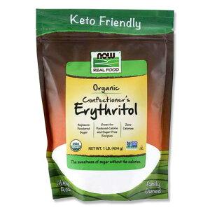 オーガニック コンフェクショナーズ エリスリトール 454g(1lb) NOW Foods (ナウフーズ)甘味料 ダイエット 女性 糖 有機 健康 送料無料