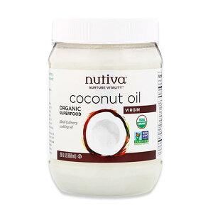 オーガニック スーパーフード バージンココナッツオイル 850ml(29floz)57回分 Nutiva(ヌティバ)未精製 料理 お菓子 オシャレ 低カロリー 脂肪酸