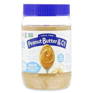 ピーナッツバター ホワイトチョコレートワンダフル 454g(16oz) Peanut Butter & Co.(ピーナッツバター&カンパニー)調味料 海外フード ディップ ソース びーなっつばたー