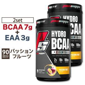[2個セット] ◇ HYDRO BCAA(EAA配合) パッションフルーツ 90回分 ProSupps