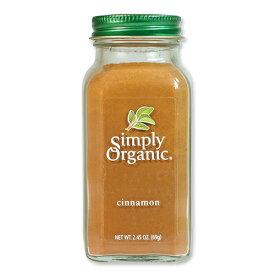 シナモン 69g Simply Organicスパイス spice オーガニック USDA コーシャ
