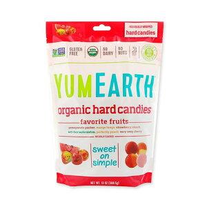 オーガニックハードキャンディー フルーツ 368.5 g YumEarth (ヤムアース)個包装 ヤムアース オーガニック ナッツフリー グルテンフリー