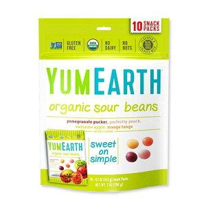 YumEarth サワージェリービーンズ スナックパック 10袋個包装 ヤムアース オーガニック ナッツフリー グルテンフリー