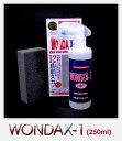 【送料無料】【ご購入で各種サンプルをプレゼント!!】コーティング剤・コート剤の理想形WONDAX-1(ワンダックスワン)(250ml)