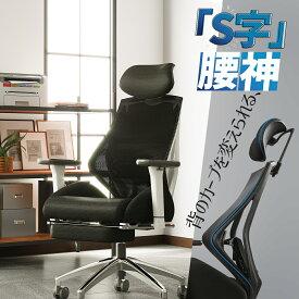 オフィスチェア リクライニング フットレスト パソコンチェア デスクチェア メッシュ ハイバック PCチェア ワークチェア チェア イス 事務 椅子 テレワーク オフィス チェアー ロッキング キャスター付 おしゃれ ブラック ホワイト 608 DEVAISE
