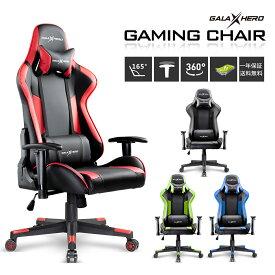 ゲーミングチェア オフィスチェア 多機能 通気性がいい座面 ゲーム用チェア 事務椅子 パソコンチェア リクライニング ハイバック ヘッドレスト 腰にやさしいランバーサポート 2Dひじ掛け PUレザー 602 送料無料 GALAXHERO