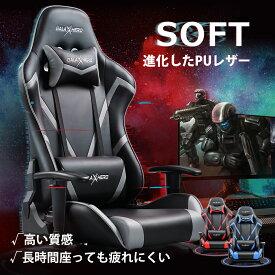 ゲーミングチェア 座椅子 ゲーミング座椅子 360度回転 リクライニング 多機能 高品質高密度ウレタン ゲーム用チェア 椅子 チェア ハイバック ヘッドレスト ランバーサポート 可動 腰痛 長時間 楽 おしゃれ PUレザー グレー 616 GALAXHERO