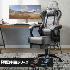 ゲーミングチェア オフィスチェア 12cm分厚い座面 オットマン クッション 多機能 RACING ゲーム ゲーム用チェア 事務椅子 パソコンチェア リクライニング ハイバック ヘッドレスト ランバーサポート 可動 疲れにくい PUレザー おしゃれ 610 GALAXHERO