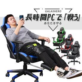 ゲーミングチェア オットマン付 高品質高密度ウレタン オフィスチェア 多機能 ゲーム用チェア RACING チェア パソコンチェア 165°リクライニング ハイバック ヘッドレスト ランバーサポート 疲れにくい 通気性 PUレザー 611 GALAXHERO